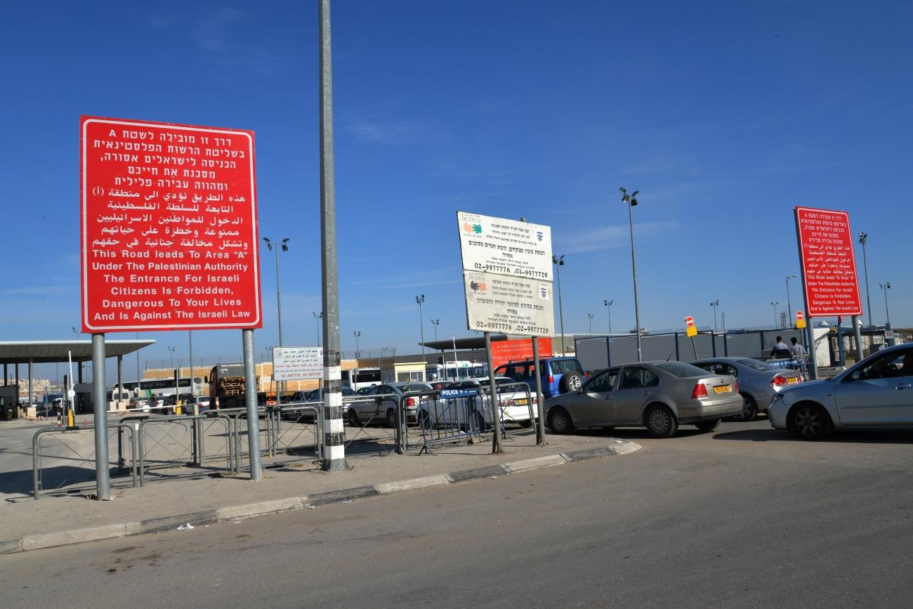"""Point d'entrée en Cisjordanie vu depuis Israël.Il est écrit : « Cette route mène à à la zone """"A"""", sous autorité palestinienne. L'entrée est interdite aux citoyens israéliens, dangereuse pour vos vies et à l'encontre des lois israéliennes.» 2014.  © Aurélie Baumel/MSF"""