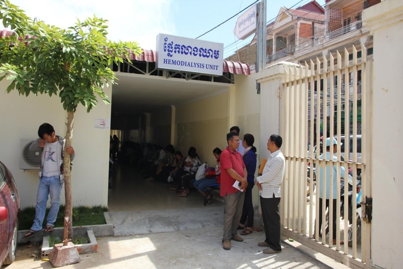 Phnom Penh services de rencontres
