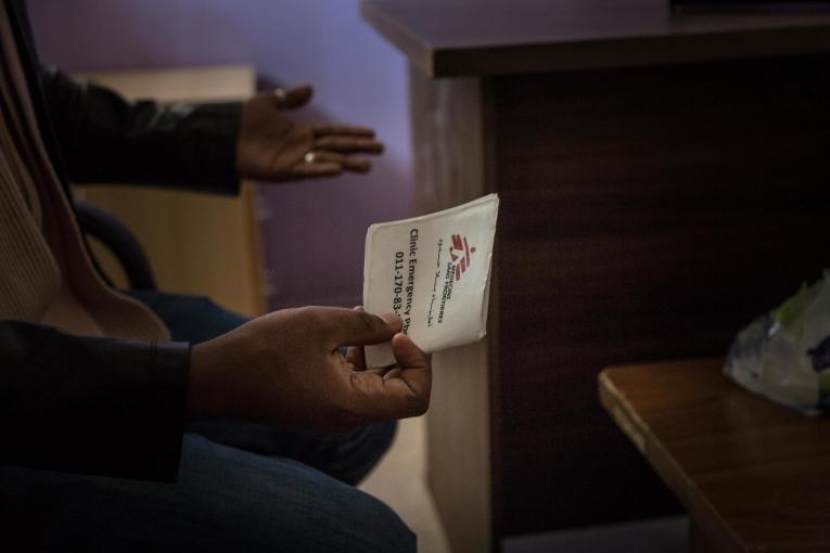 Un patient de la clinique de Maadi.Égypte. 2018.  © Sima Diab