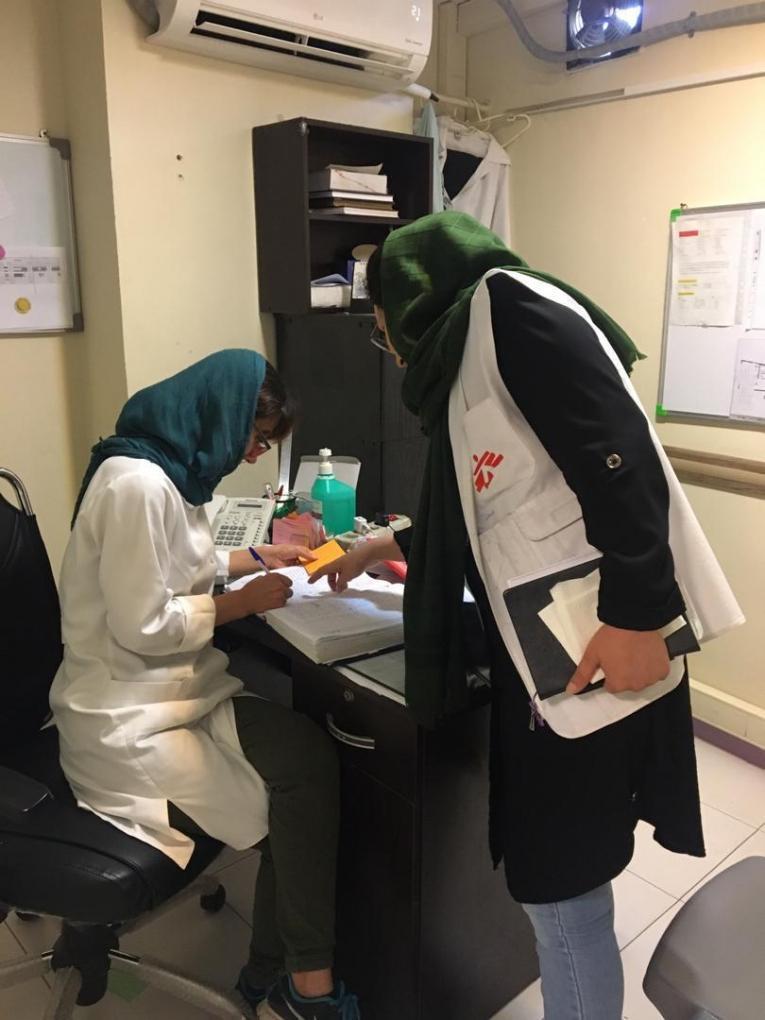 Clinique MSF au Sud de Téhéran, en Iran.  © MSF