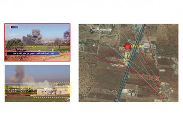 Extrait d'une vidéo de Forensic Architecture sur l'étude du bombardement de l'hôpital de Maarat Al Numan, en Syrie, en février 2016.