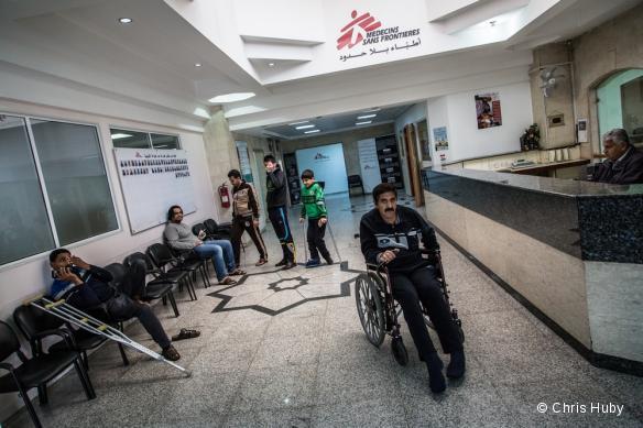 Le hall d'entrée de l'hôpital MSF d'Amman, en Jordanie.