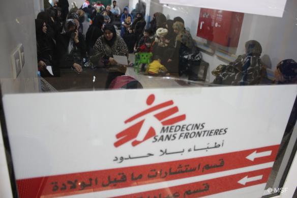 Le programme de santé maternelle et infantile MSF d'Irbid, au nord de la Jordanie, a été lancé en octobre 2013.