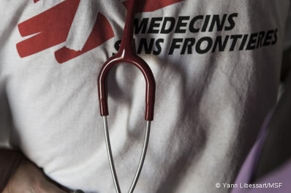 Logo MSF, Sud Soudan