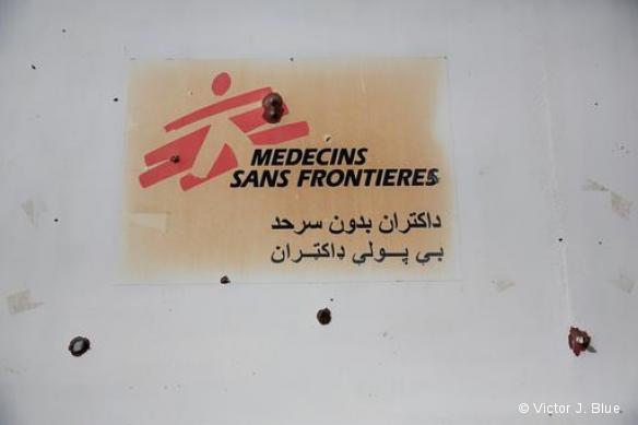 Impacts de balle sur la porte d'entrée de l'hôpital MSF de Kunduz, octobre 2015