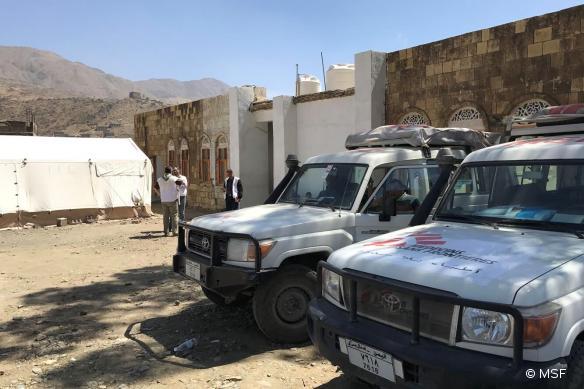 L'hôpital d'Haydan, dans le nord du Yémen, en mars 2017.