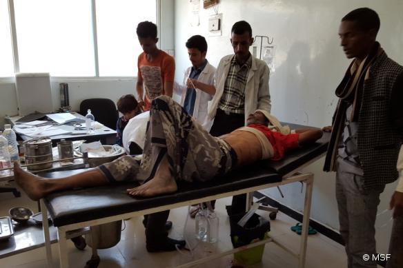 Hôpital MSF à Taiz, en décembre 2015.